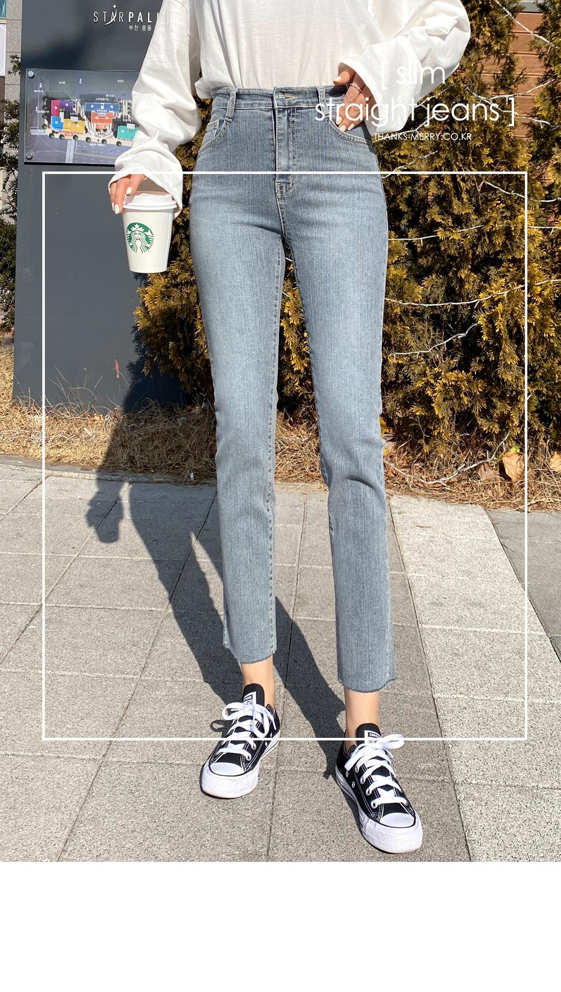 Shadow high-waist slim jeans