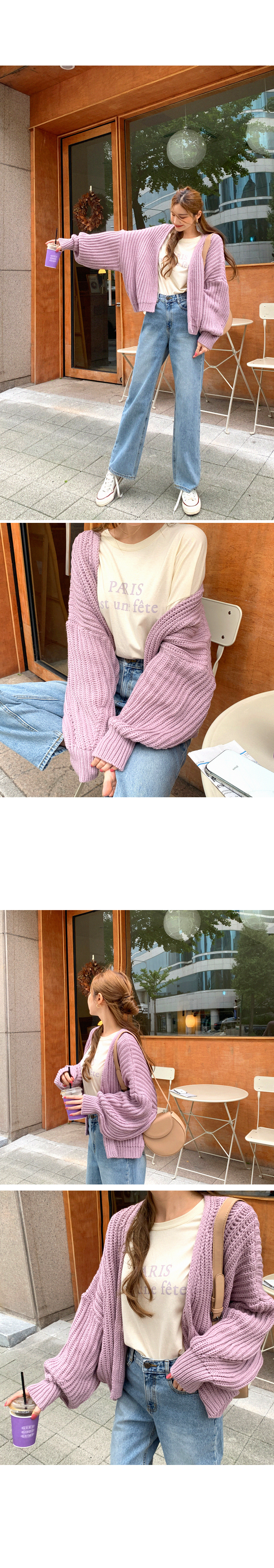 Cozy and sour loose knit cardigan