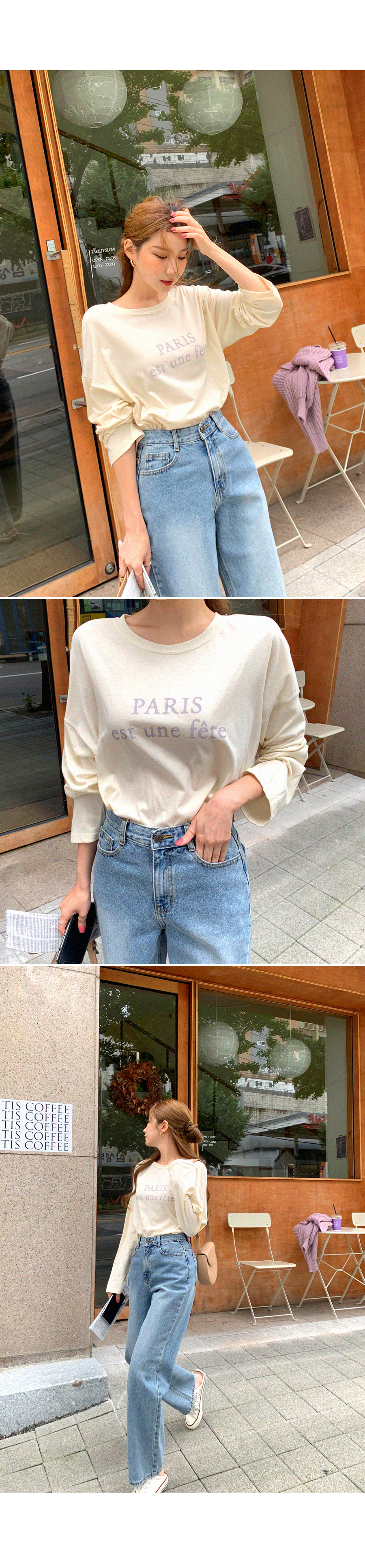 Perfect Basic Loose Fit Lettering T-shirt