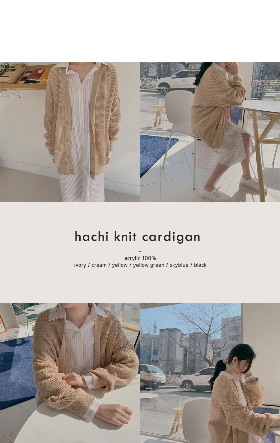 Hachi loose-fit cardigan