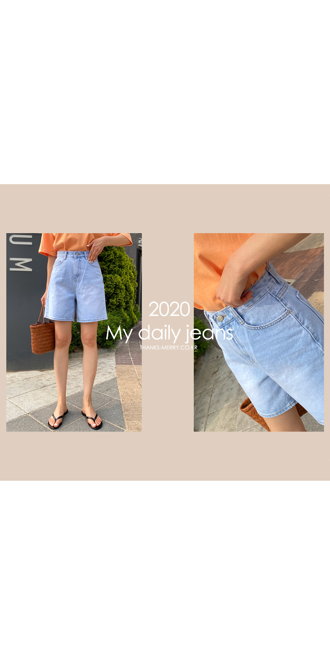 Wood A line 3.5 copies jeans