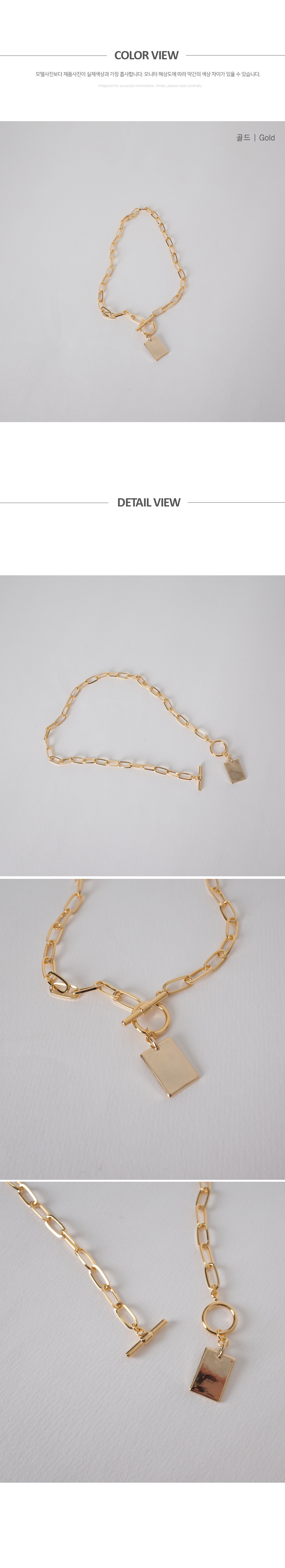 Brighten the bling gold chain necklace