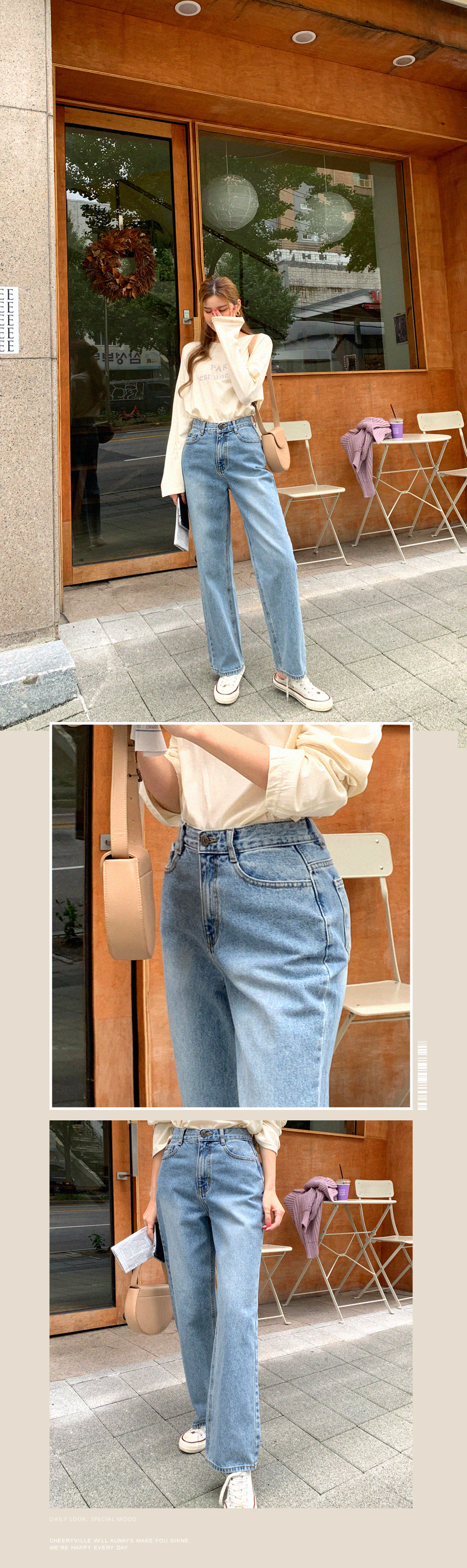 Nuclear comfortable wide denim pants