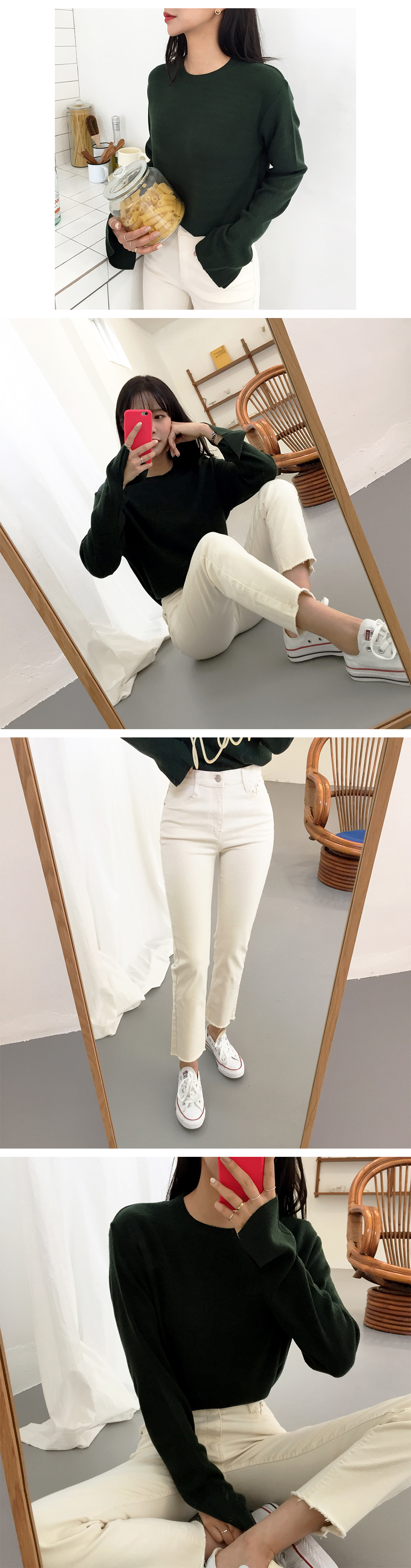 With Slim Cutting Pants