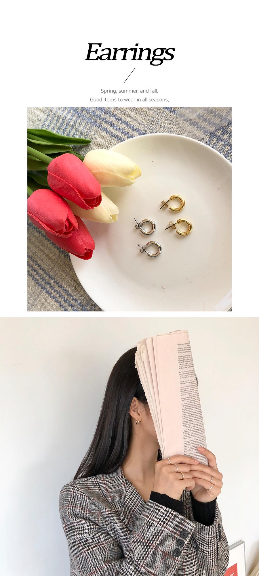 Atten simple ring earrings