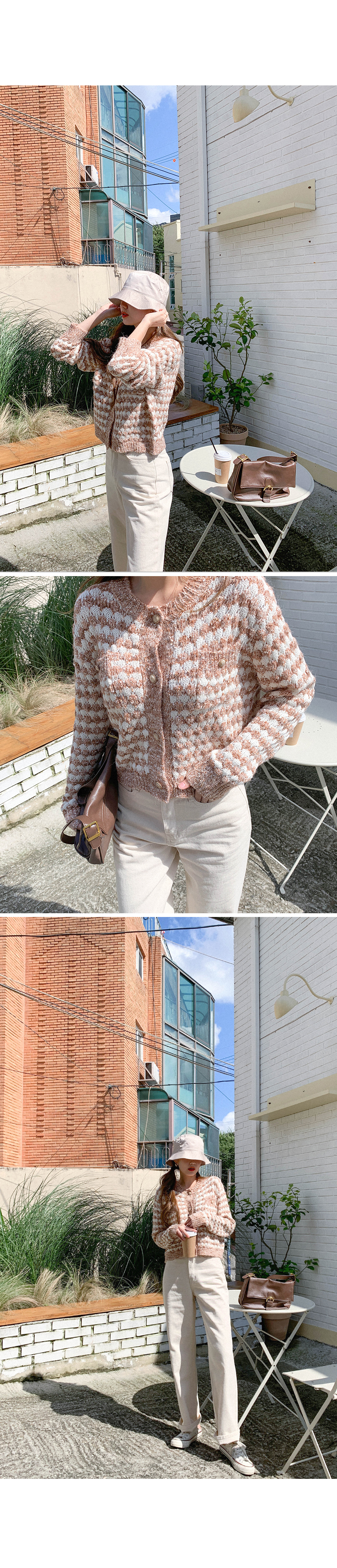 Cozy pattern cardigan