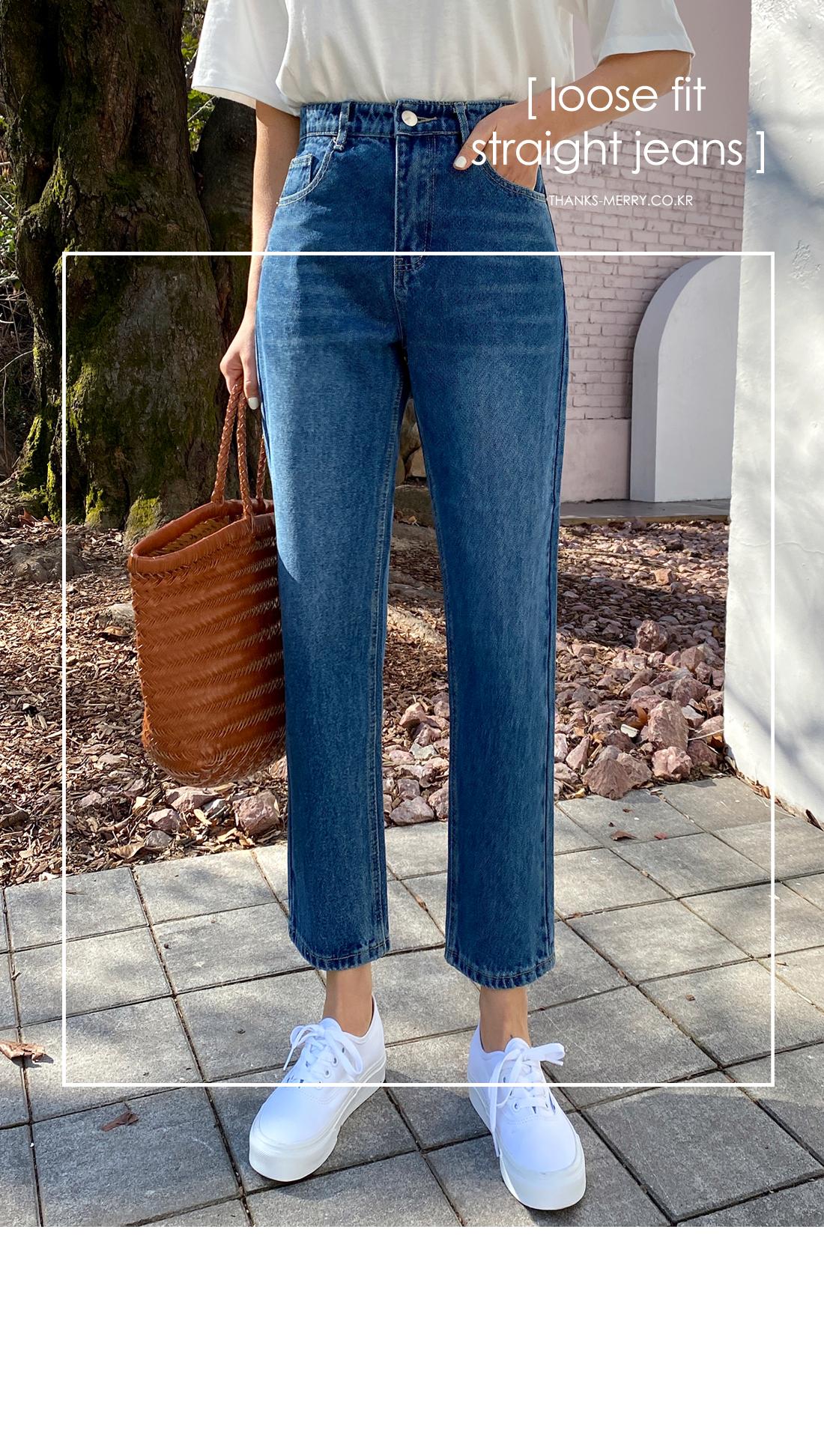Jack's Back Band Slack Fit Jeans