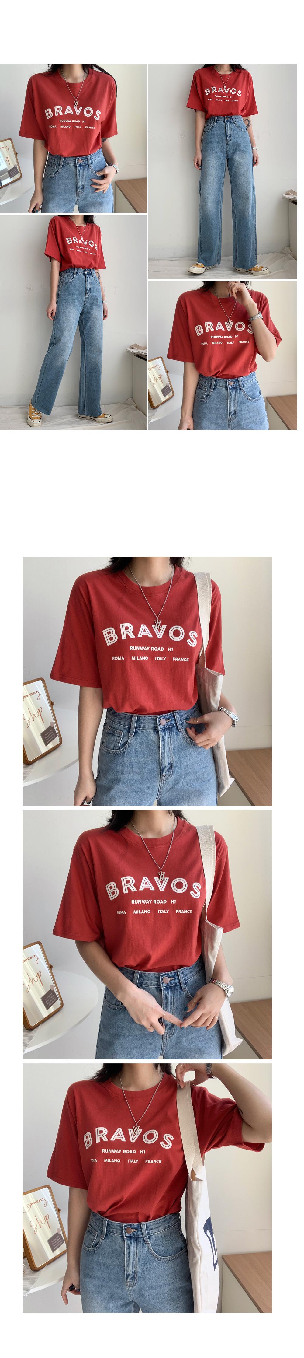 Bravo Printing Short Sleeve Tee