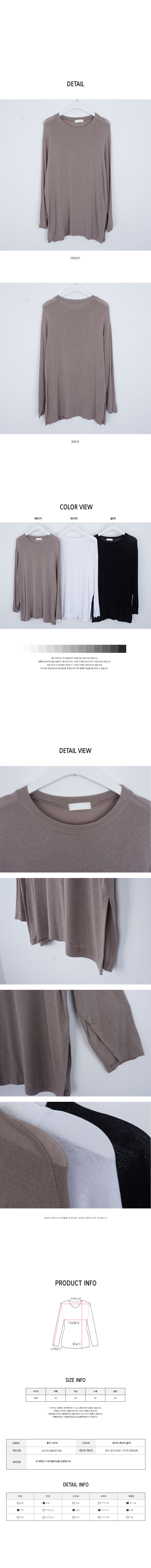 Evoim T-shirt