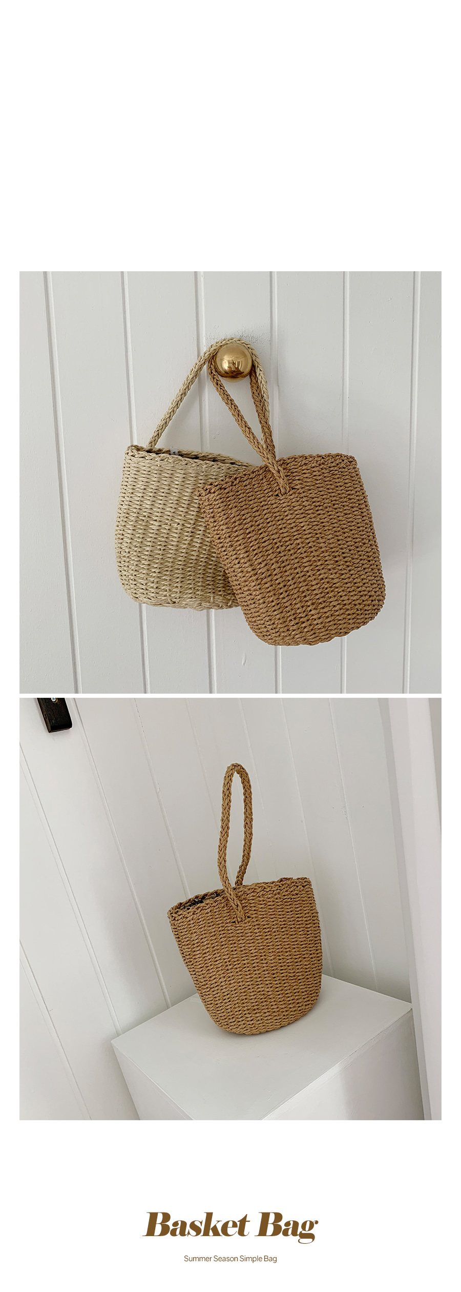 Bay basket bag