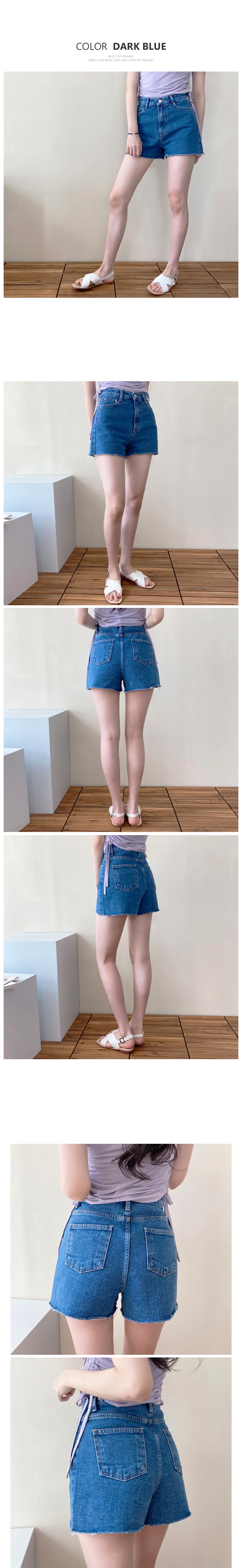 Casual mood cutting jeans P#YW464
