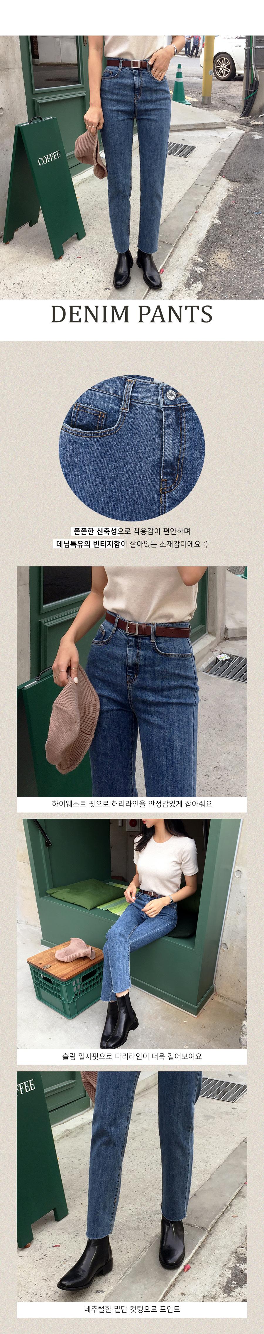 Kai slim straight pants