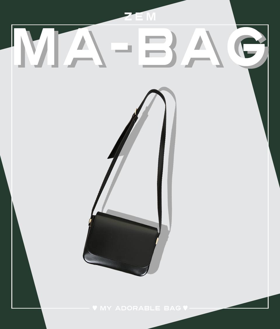 MA-Hard (bag)