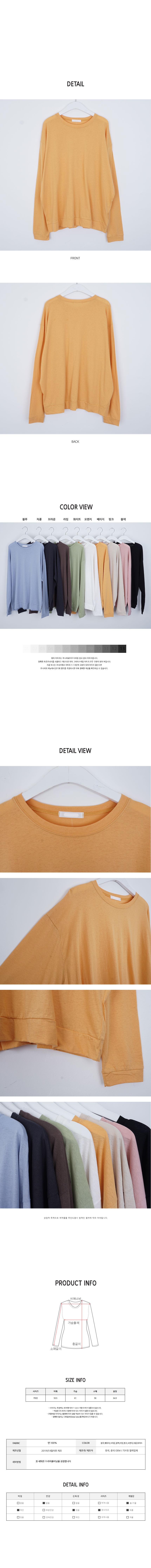 Color chip t-shirt