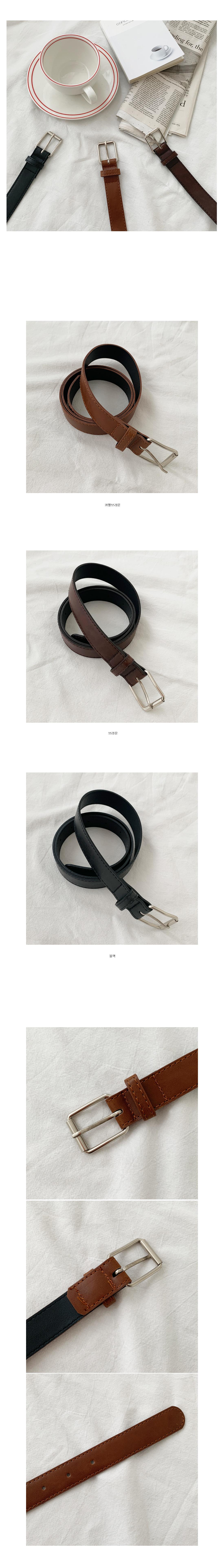 Pipe belt *