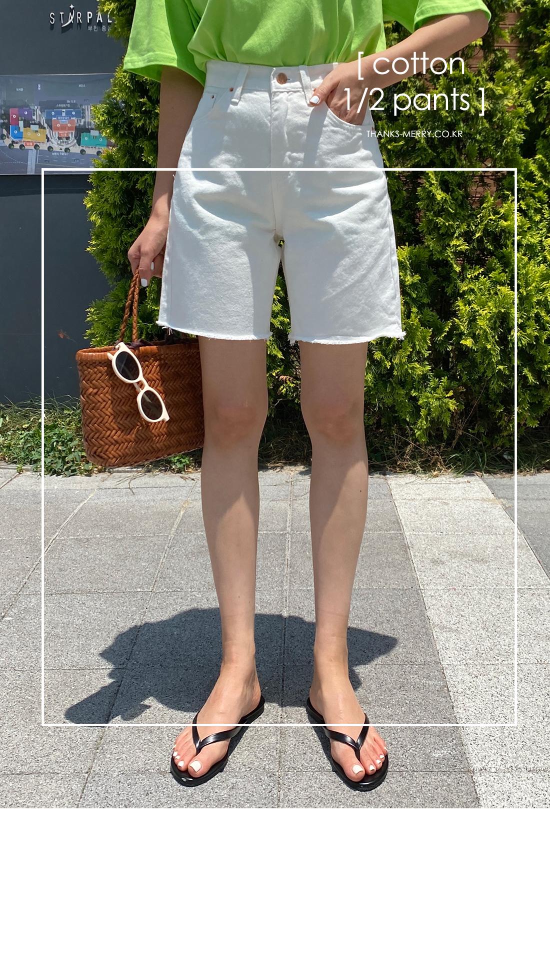 Natural White Part 4 Cotton Pants