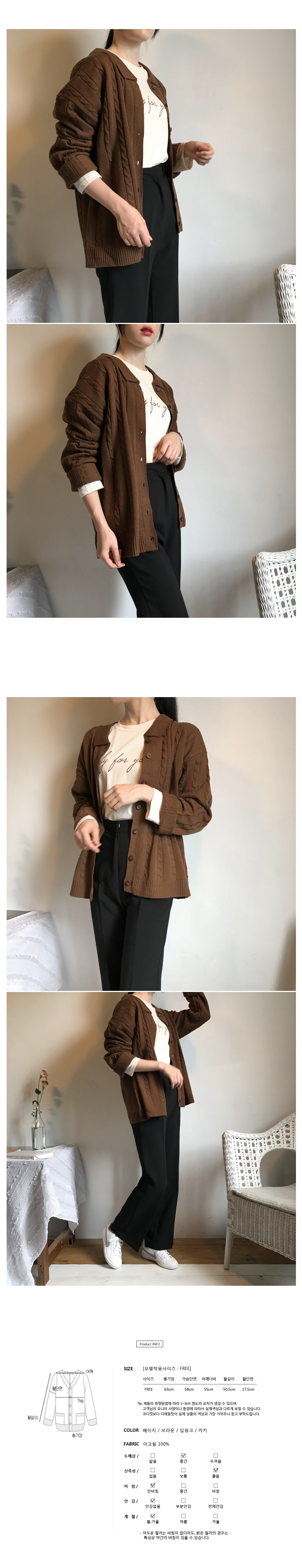 Vintage collar knit cardigan-khaki