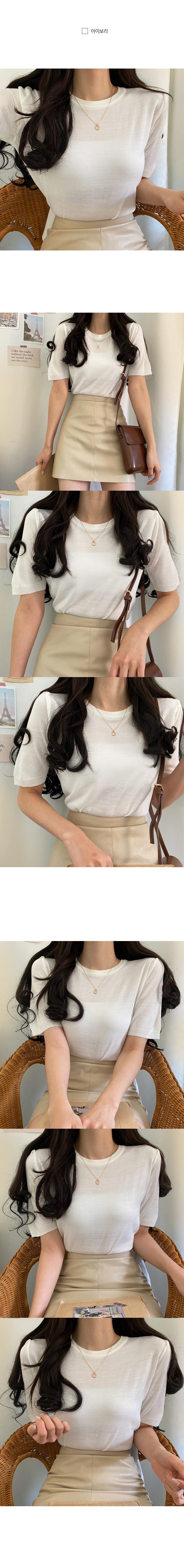 Cake puff short sleeve knit