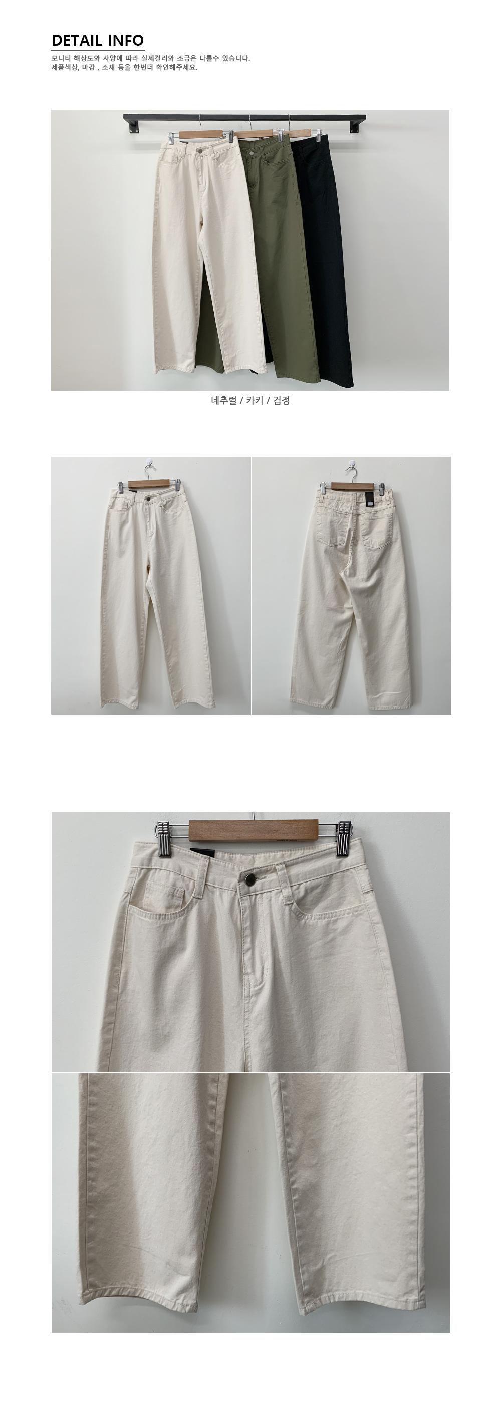 Day Cotton High Wide Pants