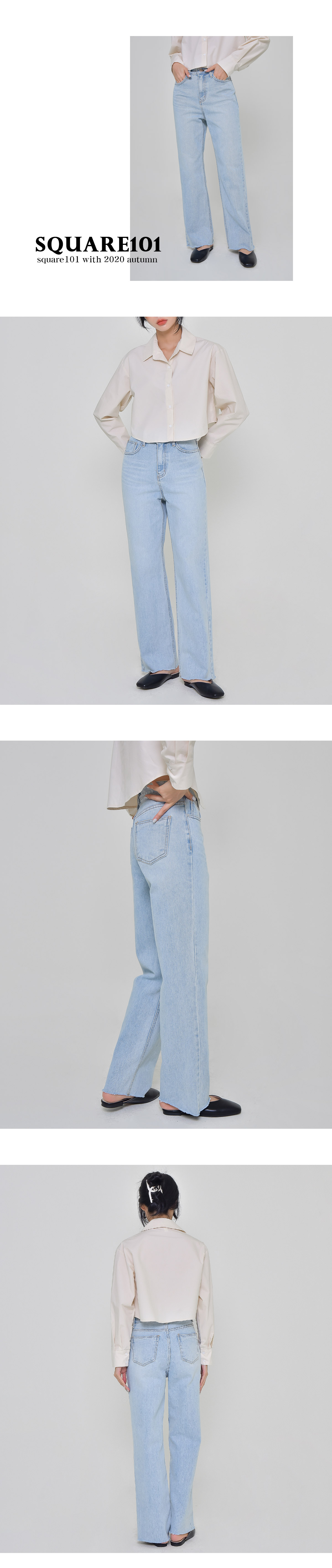 Sober denim trousers