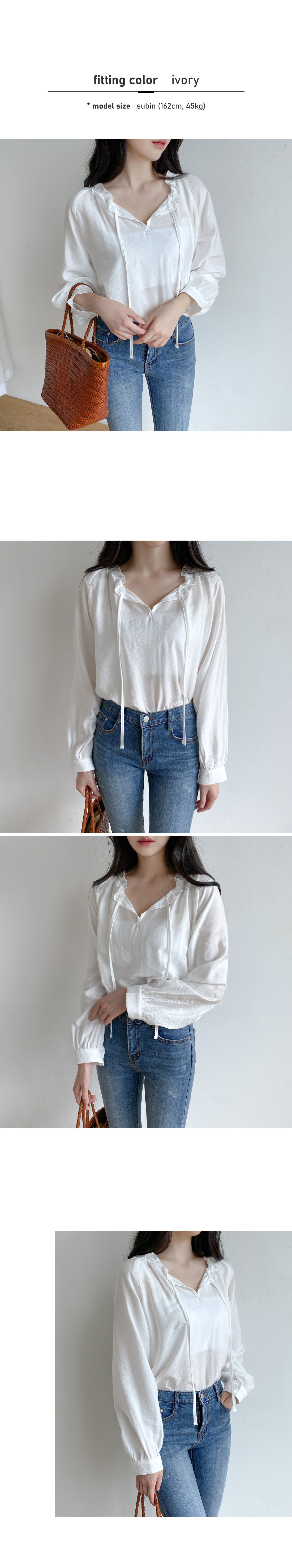 Cookie ruffle neck blouse