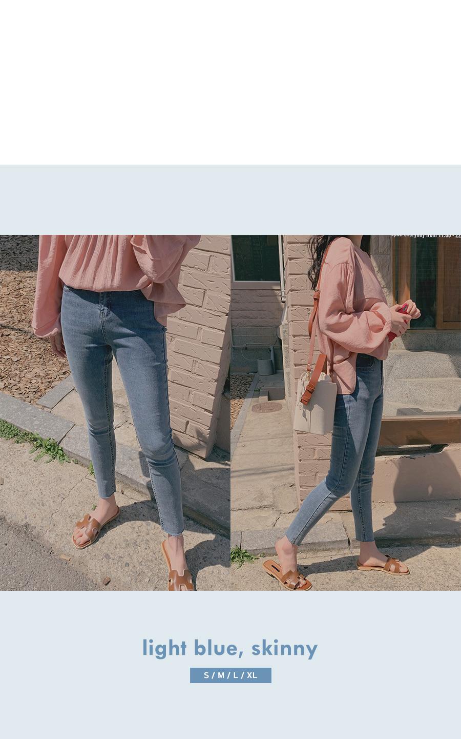 Light blue slim skinny jeans