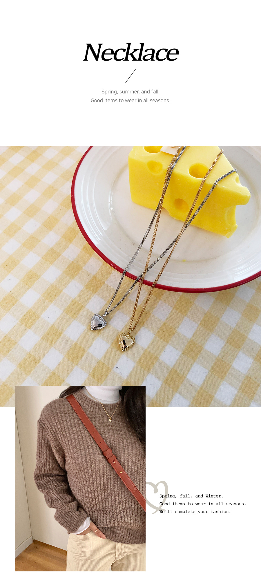 On Heart Necklace
