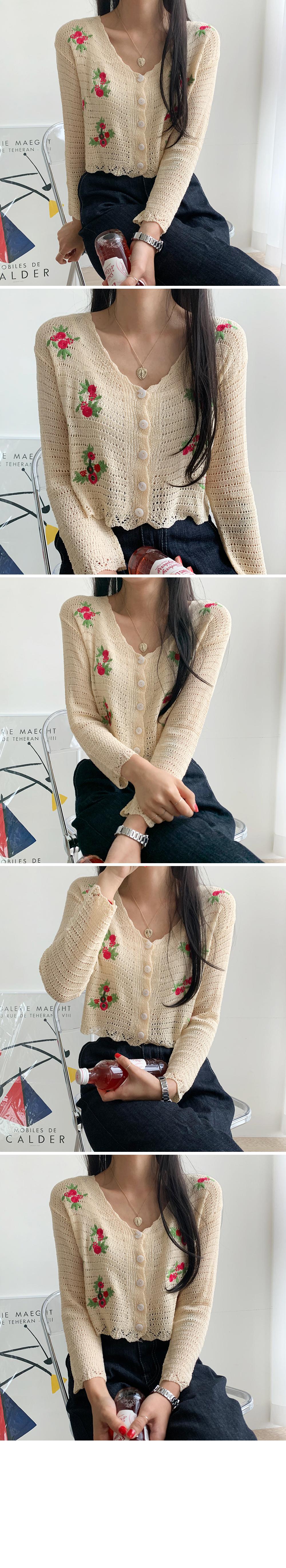 동백자수니트가디건(2color)