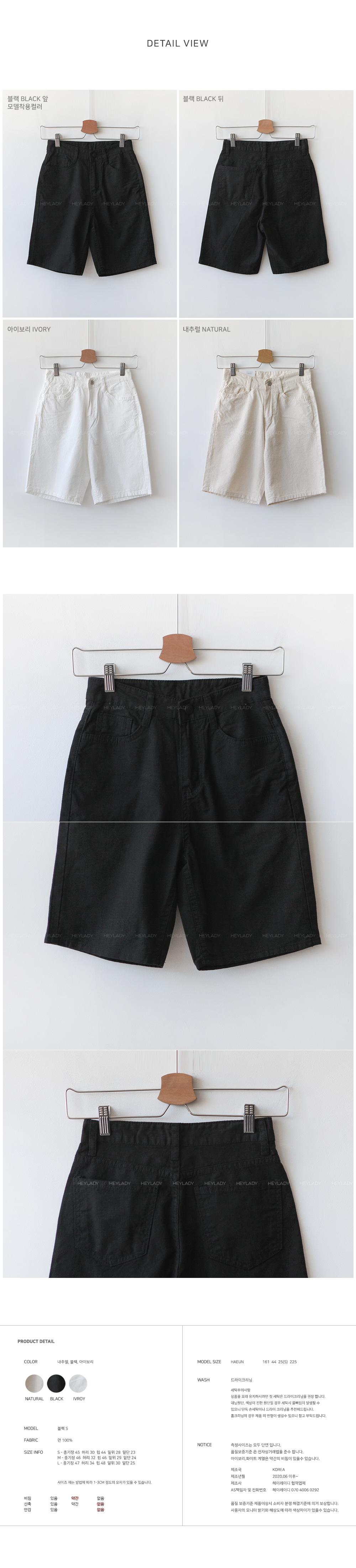 My Time Cotton Short Pants