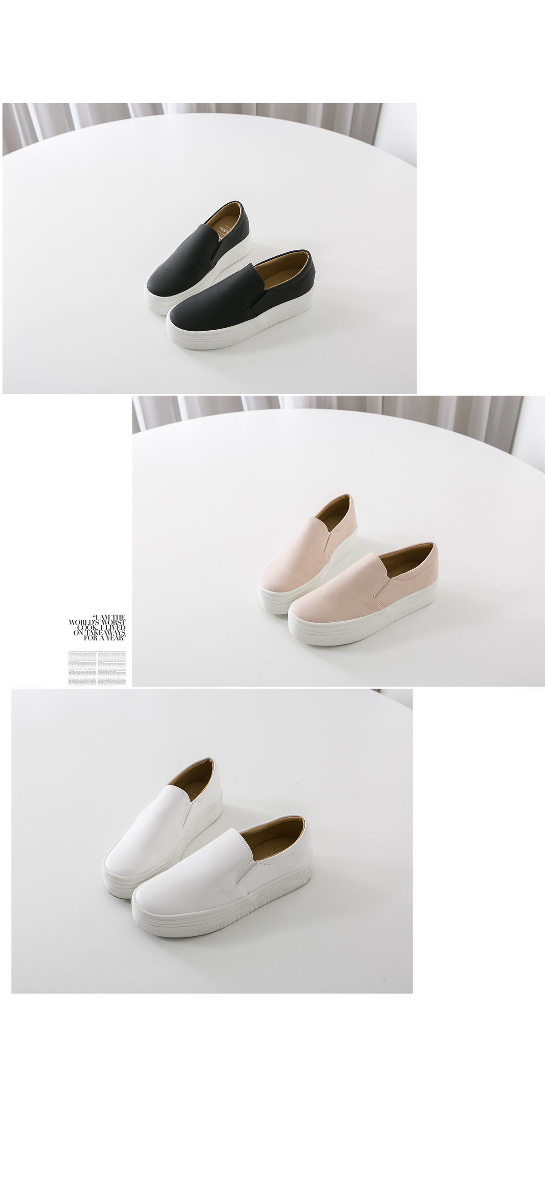 Candy whole slipper #84523