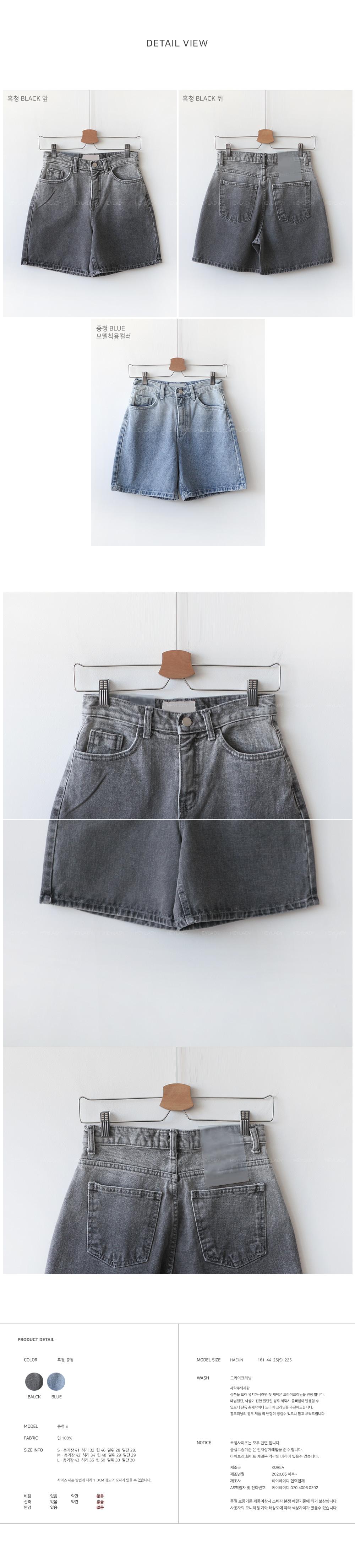 Thanks Gradient Short Pants