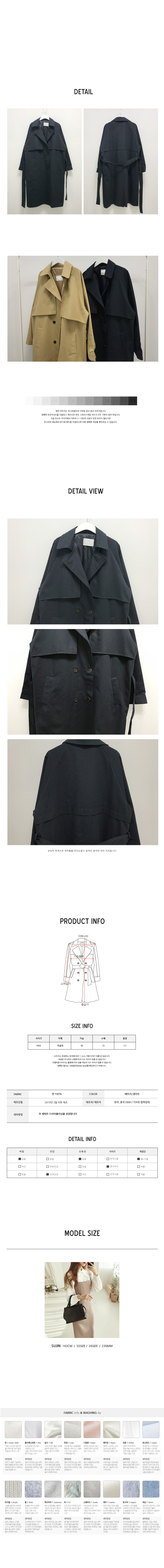 Kale Trench Coat