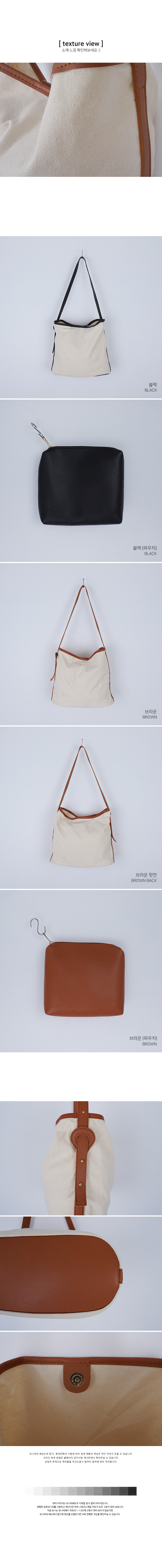 Color Eco Bag