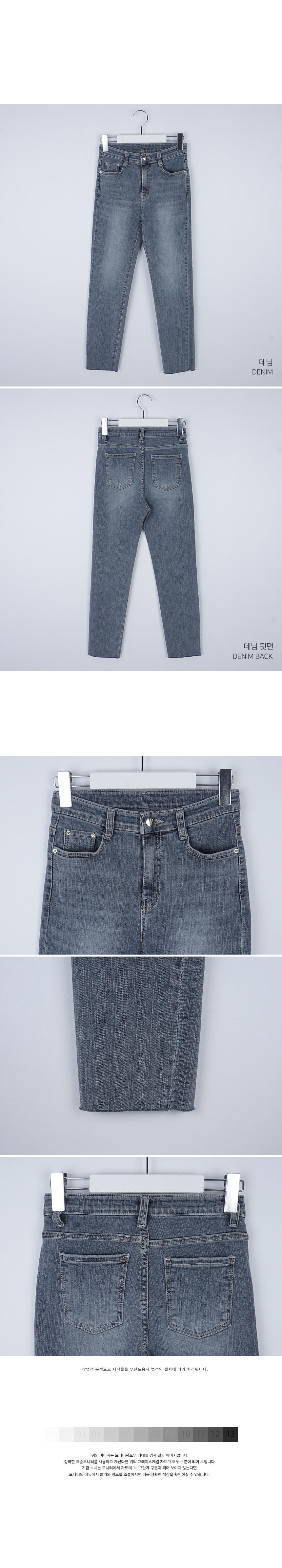 Crushed denim pants