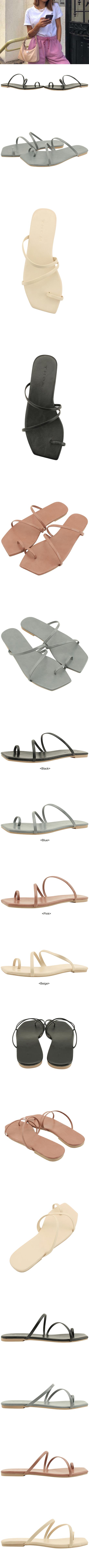 Square Toe Slim Strap Slippers Blue