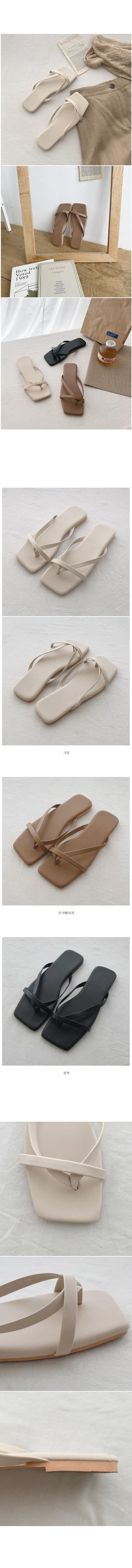 On the slipper sandals