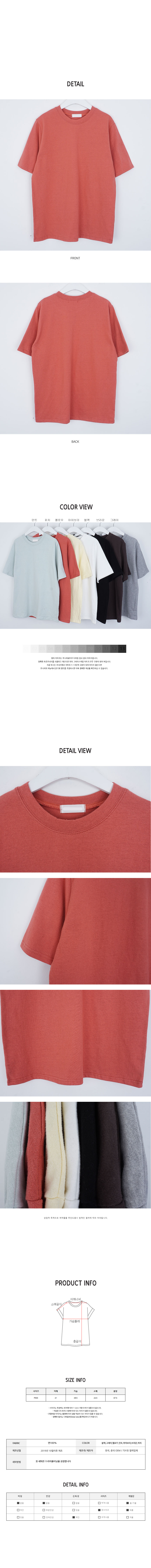 Darby Peach T-shirt
