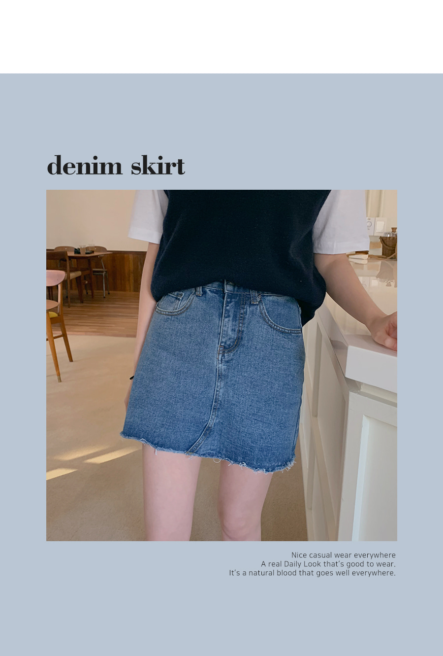 Lady denim skirt