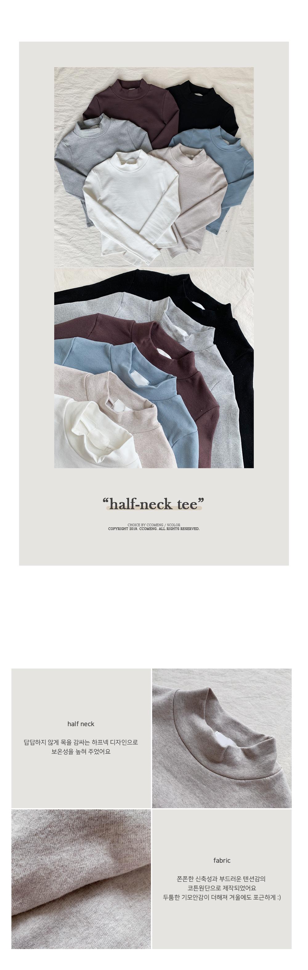 Half-neck cropped tea (6color)