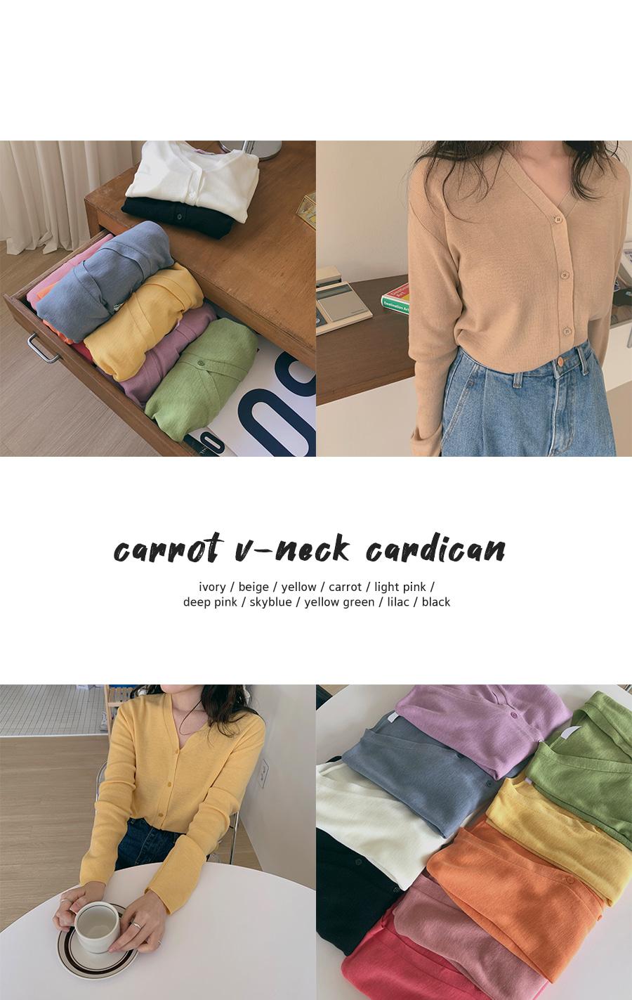 Carat V-neck cardigan