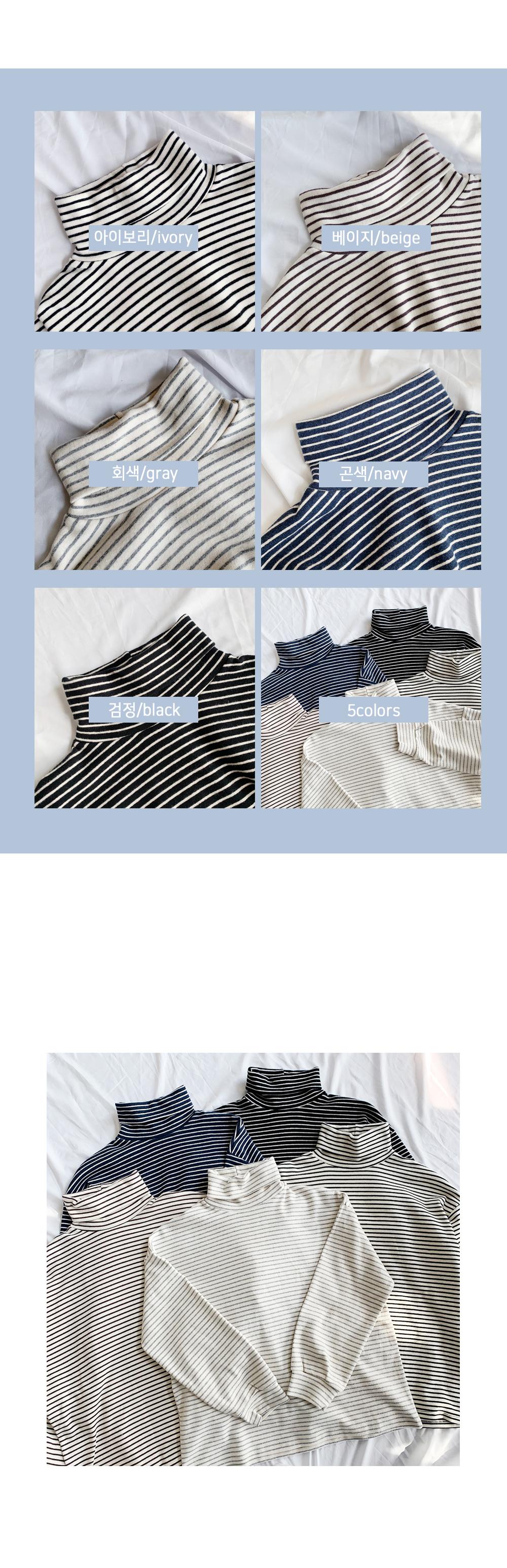 St. Turtleneck T-shirt pitch Striped
