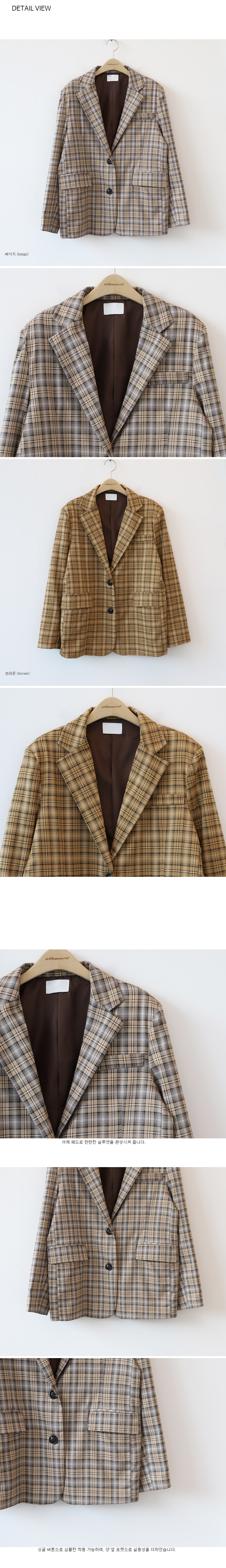 Rosh Check Jacket