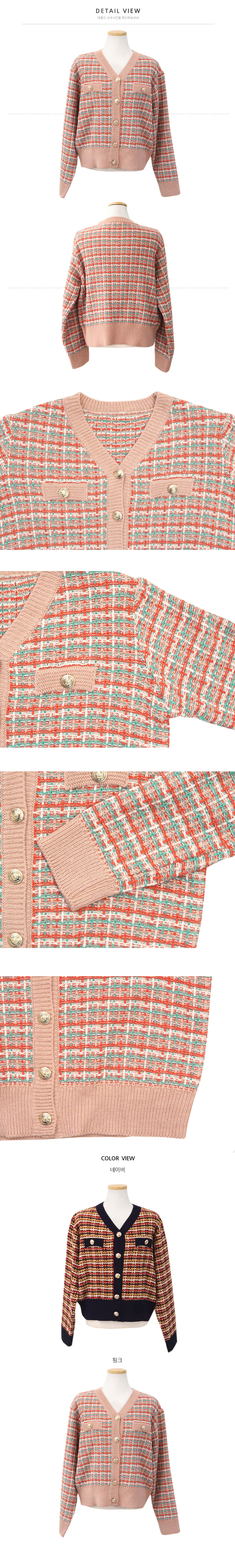 Check tweed gold knit cardigan-2color