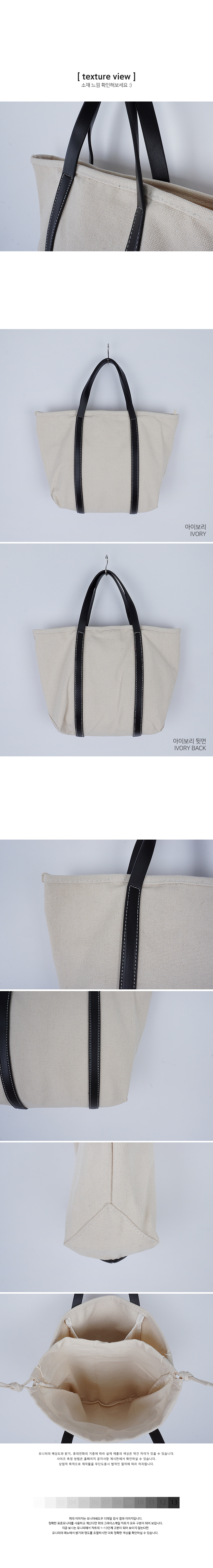 Leather strap tote