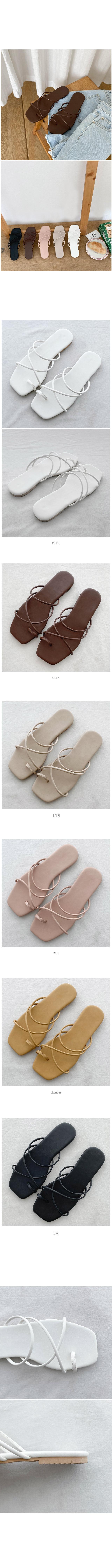 Vermond slipper sandals