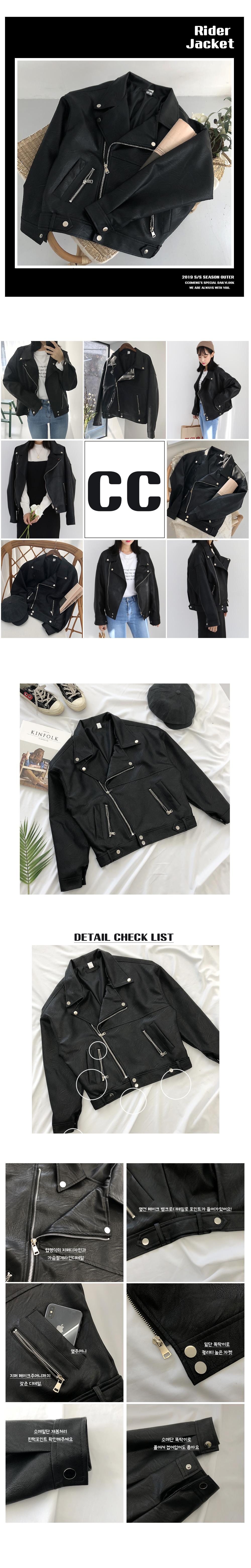 Leather Rider Short Jacket