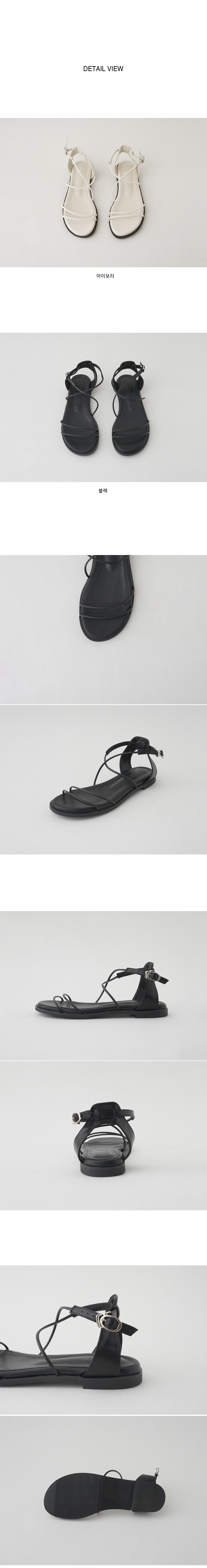 string buckle sandals