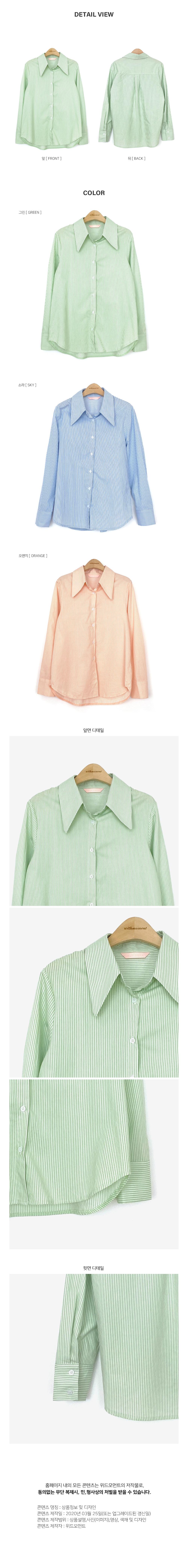 Collar point shirt
