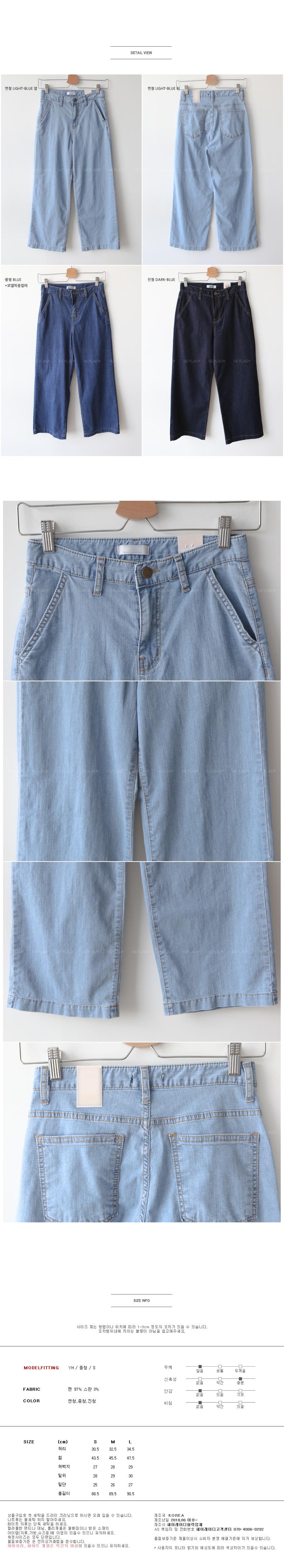 Vera Slim Wide Pants