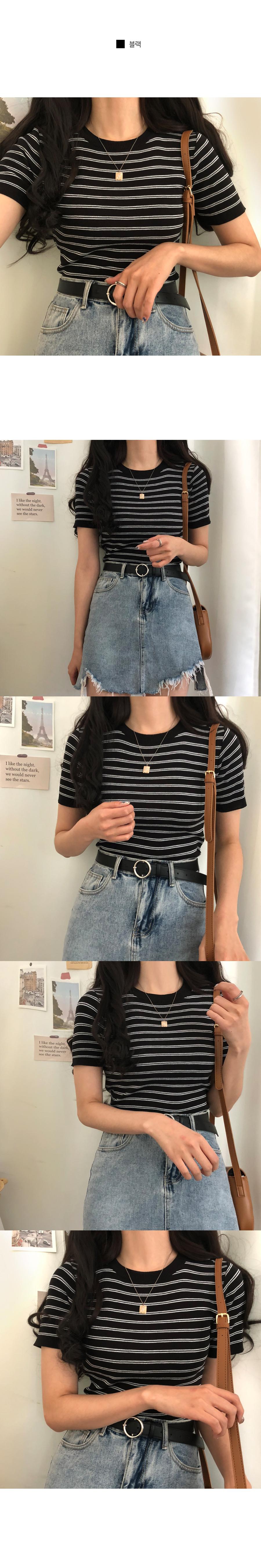 Almond Striped Short Sleeve Knitwear